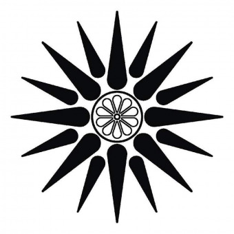 Ancient Macedonian Royal Symbol